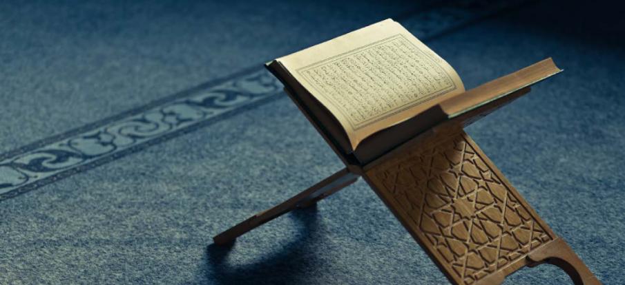 Okul Öncesinden Lise Son Sınıfa Kadar Kur'an-ı Kerim Eğitimi